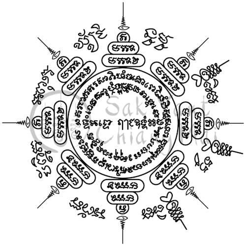 Paed-Tidt-Sak-Yant-Tattoo-Meaning
